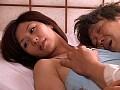 銭湯の看板女将はお熱いのがお好き 翔田千里 No.16