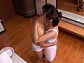 銭湯の看板女将はお熱いのがお好き 翔田千里 サンプル画像3