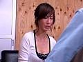 堕ちた万引き妻 放心の潮姦凌辱 高坂保奈美のサンプル画像