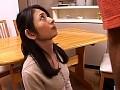 義父に犯されて… 美嫁いぢり 長谷川美紅 10