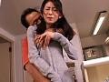 義父に犯されて… 美嫁いぢり 長谷川美紅 サンプル画像3