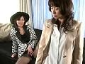 美熟女レズビアン ~禁じられた過去の記憶~ 翔田千里 牧原れい子 画像1