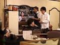 叔母の喫茶店 藤森綾子 15
