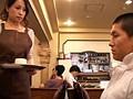 叔母の喫茶店 藤森綾子 サンプル画像7
