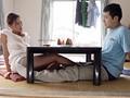 熟れたオンナは気まぐれで男を挑発する。 ?ボロアパートに住む欲求不満な新婚妻・徠夢? サンプル画像 No.1