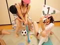 マドンナファンの集い 美熟女と行く混浴温泉バスツアー 5 3