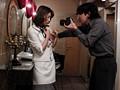 「鏡の前でシテクダサイ…。」 池田美和子 ?夫と別れる為に他人に抱かれる妻・美和子(28歳)? サンプル画像 No.1