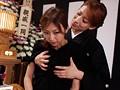 嫁姑レズ調教 ~未亡人に捧げる愛欲の鎮魂歌~ 松本まりな 青木玲 4