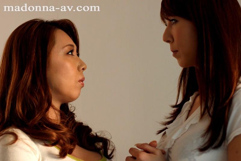 美熟女レズビアン ~求め合う白百合の絆~ 澤村レイコ 風間ゆみ の画像4