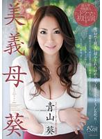 (juc00781)[JUC-781] 美義母 葵 青山葵 ダウンロード
