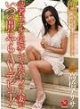 読者モデルに応募してきたハーフの人妻がいつの間にやらAVデビュー! 高橋アリサ
