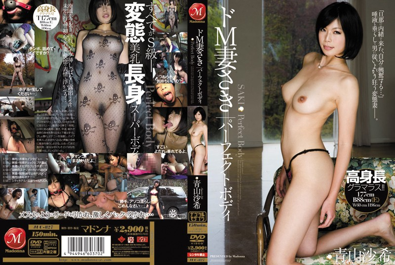 juc00827pl JUC 827 Saki Aoyama   Saki, She's Very Masochistic and Has a Perfect Body
