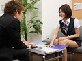 同僚の新妻 夏目優希 サンプル画像1