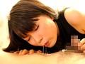 スレンダーの熟女、柳朋子出演のごっくん無料動画像。ごっくん大好き人妻女教師 柳朋子