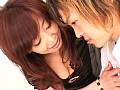 (jufd022)[JUFD-022] 匂いたつパンストの誘惑 〜肉感的な美人母・咲樹のムチムチ美脚〜 愛川咲樹 ダウンロード 30