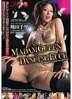(jufd023)[JUFD-023] MADAM QUEEN×DANCING FUCK 翔田千里 ダウンロード