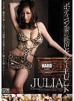 (jufd00156)[JUFD-156] ボディコン妻の欲情セクシーFUCK JULIA ダウンロード