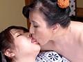爆尻豊満レズビアン ~肉食女将の卑猥なおもてなし~ 涼本清美 藤木静子 7