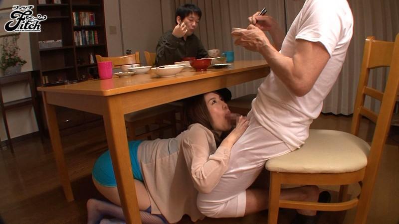 淫語で誘う寸止め焦らし痴女 ~俺を生殺しにして愉しむ息子の嫁~ 本田莉子 の画像2