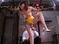 緊縛奴隷孕ませオークション~美人キャンペーンガールの肉体に喰い込む麻縄~ 卯水咲流 4
