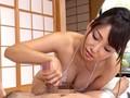 [JUFD-585] じっくり高める手コキでもてなす完全勃起ともの凄い射精の回春旅館 神谷秋妃
