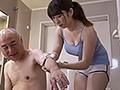 介護士緊縛奴隷 ~爆乳を貪られる麻縄調教~ 宝田もなみ 1