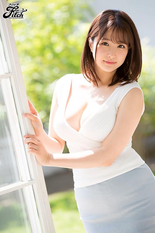 新人 元地方局アナウンサー 流田みな実AVデビュー!! 瞳を潤ませさらけ出す美巨乳と女盛りのカラダ