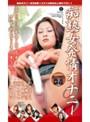 痴熟女発情オナニー 3