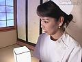 超高級エロミセス 君島美香子 10