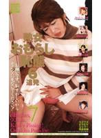 (juk058)[JUK-058] 熟女おもらし恥態6連発 7 ダウンロード