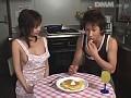 超高級エロミセス MAYUKA 19