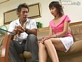 美熟女家庭教師・誘惑の午後 MAYUKA 1