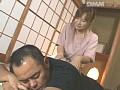 (赤坂ルナ ムービー)清小さいエプロン女 剥ぎ取られたエプロン