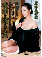 (jukd156)[JUKD-156] 喪服を濡らす女 黒木あげは ダウンロード