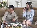親友の妻 吉野碧 13