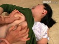 ~禁断の性~ 友達の母 26 サンプル画像 No.4