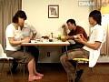 危険な姦係 里中亜矢子 6