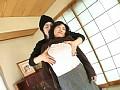 (jukd567)[JUKD-567] 熟れ乳悶絶乱れ揉み!2 ダウンロード 26