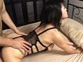 熟れた肉体 〜狙われた巨乳妻〜 岡田裕美 6