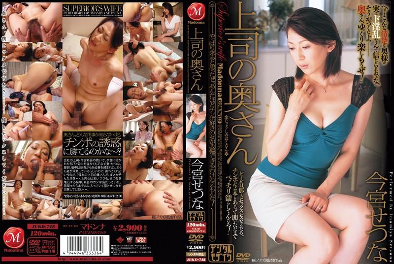 【今宮せつなセックス画像】ホテルにて、熟女、今宮せつな出演の3P無料jyukujyo動画像。上司の奥さん 今宮せつな