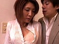 愛する夫の目の前で… 〜美人妻・復讐の餌食〜 竹内順子 9