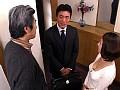 (jukd824)[JUKD-824] 淫刑嫁嬲り 川島めぐみ ダウンロード 9