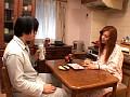 愛する夫の目の前で… 〜引き裂かれた夫婦生活〜 流川純 1