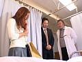 愛する夫の目の前で… 〜引き裂かれた夫婦生活〜 流川純 10