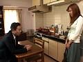 愛する夫の目の前で… 〜引き裂かれた夫婦生活〜 流川純 12