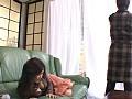 義父に犯されて… 美嫁いぢり 小林里穂 13