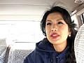 個人タクシーで濡れる女 酒井ちなみ 18