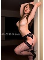 (jukd919)[JUKD-919] 成熟した肉体と卑猥なセックス 南沙也香 ダウンロード