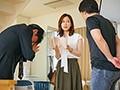 下着モデルNTR カメラマンに中出しされた妻の衝撃的浮気映像 篠田ゆう No.1