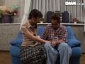 〜禁断の性〜 友達の母 総集編4時間 2 0